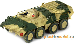Easy Model 35018, 1:72, Russian BTR-80 Armored Personnel Carrier (Советский бронетранспортер БТР-80)