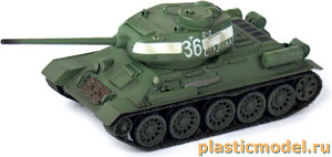 36270, 1:72, T-34/85 Russian army (Советский танк Т-34/85)