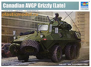 Trumpeter 01505 1:35, Canadian AVGP Grizzly Late (Канадский бронетранспортёр «Гризли» поздняя версия)