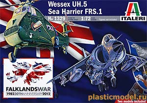 Italeri 1329, 1:72, Wessex UH.5 / Sea Harrier FRS.1 (Уэстленд «Уэссекс» UH.5 и Бритиш Аэроспейс «Си Харриер» FRS.1)