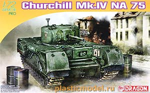 Dragon 7507 1:72, Churchill Mk.IV NA 75 (Mk IV «Черчилль» с 75-мм. пушкой M3)