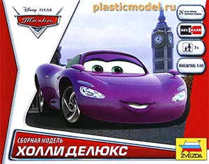 "Звезда 2019, 1:43, Disney Pixar ""Cars"": Holly Deluxe (Дисней Пиксар «Тачки»: Холли Делюкс)"