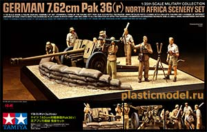 Tamiya 32408, 1:35, German 7.62 cm Pak 36(r) north africa scenery set (Немецкая 76,2 мм. Pak 36(r) противотанковая пушка, северо-африканская кампания)