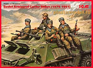 ICM 35637, 1:35, Soviet Armoured Carrier Riders, 1979-1991 (Советские десантники на бронетехнике, 1979-1991 года)
