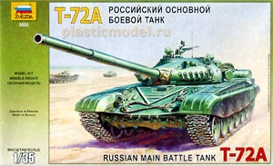 Звезда 3552, 1:35, T-72A Soviet main battle tank (Т-72A Советский основной боевой танк)