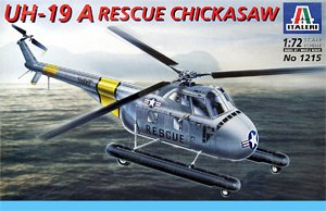 1215, 1:72, UH-19 A Rescue Chickasaw