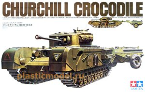 Tamiya 35100, 1:35, Churchill Crocodile (Черчилль «Крокодил» Британский огнемётный танк)