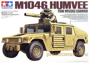 35267, 1:35, M1046 Humvee Tow Missile carrier