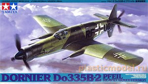 Tamiya 61088, 1:48, Dornier Do335B-2 PFEIL (heavily armed version)