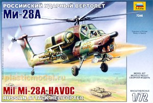 Звезда 7246, 1:72, Mil Mi-28A Havoc Russian attack helicopter (Ми-28А Российский ударный вертолет)