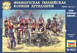Звезда 8023, 1:72, French mounted artillery (Французская конная артиллерия), 1805 - 1815