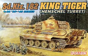 6208, 1:35, Sd. Kfz. 182 King Tiger (Henschel turret)