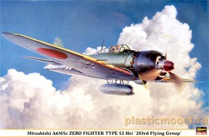 Hasegawa 08146, 1:32, Mitsubishi A6M5c Zero fighter Type 52 Hei `203rd Flying Group`