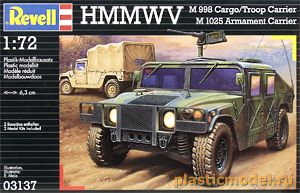 Revell 03137, 1:72, HMMWV (Hummer): M998 cargo (troop) carrier и  M1025 Armament carrier