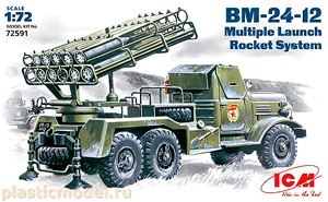 ICM 72591, 1:72, BM-24-12 multiple rocket launch system on Zil-157 chassis (БМ-24-12 установка залпового огня на базе Зил-157)
