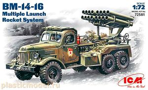 ICM 72581 1:72, BM-14-16 multiple rocket launch system on Zil-157 chassis (БМ-14-16 установка залпового огня на базе Зил-157)