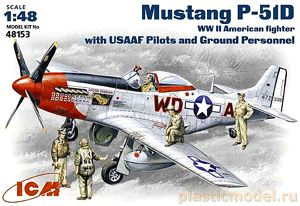 ICM 48153, 1:48, P-51D Mustang American WWII fighter with USAAF pilots and ground personnel (P-51D Mustang Американский истребитель с пилотами и техниками)