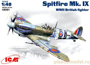 ICM 48061 1:48, Spitfire Mk. IX British WWII fighter («Спитфайр» Mk. IX истребитель ВВС Великобритании)