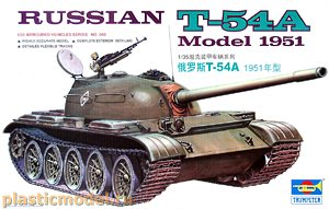 Trumpeter 00340, 1:35, Russian T-54A Model 1951 (Т-54А Советский танк образца 1951 года)