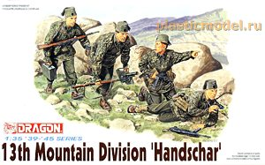 6067, 1:35, 13th Mountain Division `Handschar`