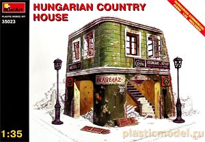35023, 1:35, Hungarian country house (Венгерское сельское здание)