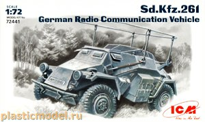 ICM 72441, 1:72, Sd.Kfz.261 German Radio Communication Vehicle (Sd.Kfz.261 немецкая машина радиосвязи)