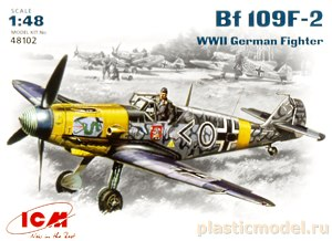 ICM 48102 1:48, Messerschmitt Bf 109F-2 WWII German fighter (Мессершмитт Bf-109F-2 Немецкий истребитель 2МВ)