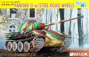 Dragon 6370, 1:35, Panther G w/steel road wheels