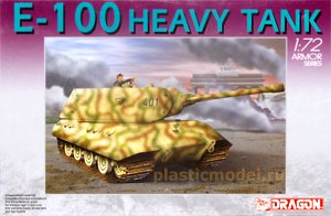 Dragon 7256 1:72, E-100 heavy tank