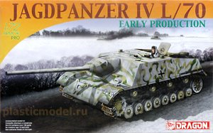 Dragon 7307, 1:72, Jagdpanzer IV L/70 early production