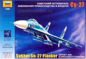 Звезда 7206 1:72, Sukhoi Su-27 Flanker Soviet air superiority fighter (Су-27 Советский истребитель завоевания превосходства в воздухе)
