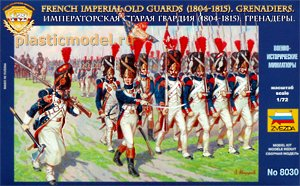 Звезда 8030, 1:72, French Imperial old guards. Grenadiers (Французская Императорская старая гвардия. Гренадеры), 1804-1815