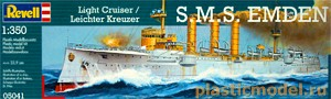 Revell 05041, 1:350, S.M.S. Emdem light cruiser