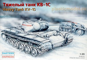 Eastern Express 35100, 1:35, Heavy Tank KV-1S (Тяжёлый танк КВ-1С)