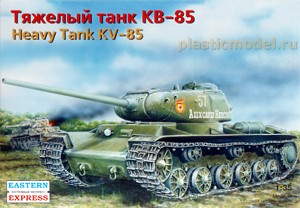 Eastern Express 35102, 1:35, Heavy Tank KV-85 (Тяжёлый танк КВ-85)