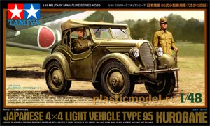 Tamiya 32558, 1:48, Japanese 4x4 light vehicle type95 Kurogane