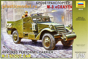"Звезда 3519, 1:35, M-3 ""Scout"" armored personnel carrier (M-3 «Скаут» Бронетранспортер)"