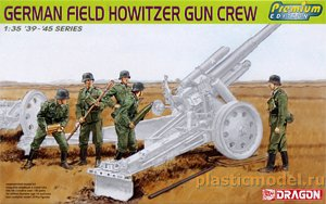 Dragon 6461, 1:35, German Field Howitzer Gun crew (Расчёт немецкой гаубицы в полевых условиях)