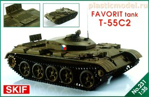Скиф 231, 1:35, Favorit tank T-55C2 (танк Т-55С2 Фаворит)