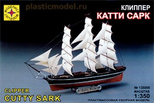 "Моделист 135006 1:350, Clipper ""Cutty Sark"" (Клипер «Катти Сарк»)"