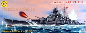 "Моделист 135030, 1:350, German battleship ""Tirpitz"" (Линкор «Тирпиц»)"