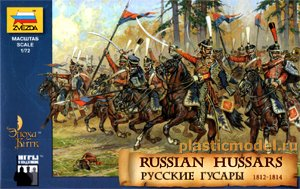Звезда 8055, 1:72, Russian Hussars (Русские гусары), 1812 - 1814