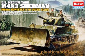 Academy 13207, 1:35, U.S. Medium tank M4A3 Sherman 105mm Howitzer and M1 dozer blade