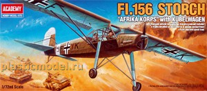 Academy 2212, 1:72, Fi.156 Storch `Africa corps` with Kübelwagen (Fi.156 «Шторьх» и «Кюбельваген», Немецкий Африканский корпус)