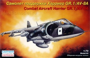 Eastern Express 72274, 1:72, Combat aircraft Harrier GR.1/AV-8A (Самолет поддержки Харриер GR.1/AV-8A)