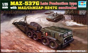 Trumpeter 00212, 1:35, MAZ-537G Late Production type with MAZ/ChMZAP-5247G semitrailer