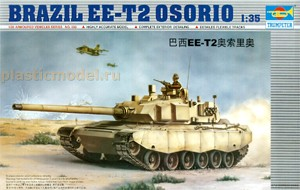 Trumpeter 00333, 1:35, Brazil EE-T2 Osorio