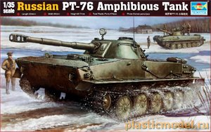 00380, 1:35, Russian PT-76 Light Amphibious Tank