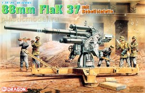 Dragon 6523 1:35, 88mm FlaK37 mit Behelfslafette (Немецкая 88-мм пушка FlaK37 на лафете)