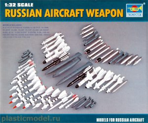 Trumpeter 03301, 1:32, Russian aircraft weapon